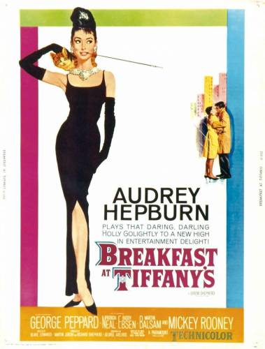 Завтрак у Тиффани / Breakfast at Tyffany's (1961)