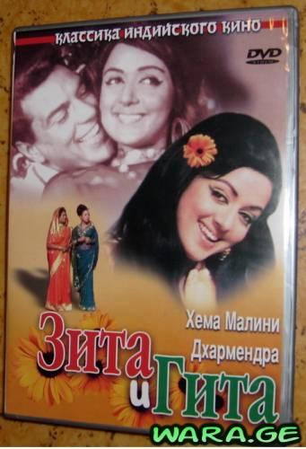 Индийские фильмы 70 80 годов смотреть онлайн бесплатно на ...