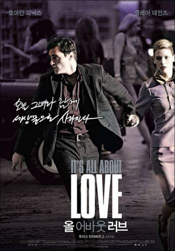 Всё о любви / It's All About Love (2003)